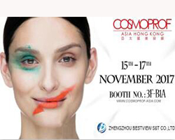 Meet with us in Hong Kong,2017 COSMOPROF ASIA